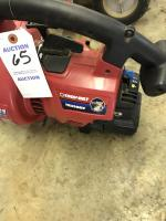 TROY BILT GAS BLOWER